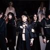 【レビュー・評価】THE アンダーグラウンドバンド「sukekiyo」 結成の背景から現在までの活動