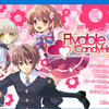 「Flyable CandyHeart」感想