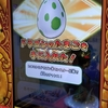 ドラゴンクエストスキャンバトラーズプレイ日記2018.11.23