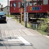 貴志川線の踏切 Vol.2