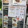 千歳烏山の「村上食堂」人気NO.1の白のボロネーゼをいただきました!