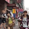 アップアップガールズ(仮)in Taiwan(January 2015) - On The Road撮影地まとめその3