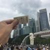 シンガポールに行ってきたお話_その2