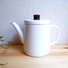 【コーヒー】どこに置いても絵になる、ポトル(野田琺瑯)購入!!!