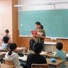 4年生:国語 「初め・中・終わり」で発表