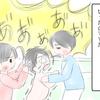 しおちゃんこ1歳4ヶ月の散髪【4コマ漫画】