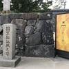 出張女子のスポット観光〜島根 松江城〜