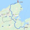 <京丹後市>『近畿の最北端にギリシャ?日本海を独り占め』経ヶ岬灯台