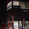 青森市民図書館(青森県)
