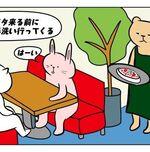 食べ物の恨み〜Aランチのパスタ〜それはないでしょ?