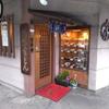 因幡(いなば)うどん 渡辺通店は老舗の正統派博多うどん