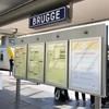 中世の街並みを求めてブルージュへ、ベルギー旅行記・その3