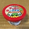 「ベビースターラーメンアイス」 食べてみた感想