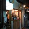 岸本食堂(南区大須賀)夜の広島地酒コース