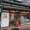 市内でクラフトビール購入行脚 ~鈴木酒店さんとリバティ~