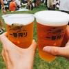 北海道の夏祭りを満喫!キリン北海道ビアフェスティバルin千歳へ(*'▽')