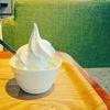 【温泉カフェわかばさん】でお風呂上りに豆腐ソフトクリームを食べました☺