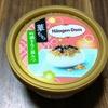 ハーゲンダッツ期間限定人気アイス華もちシリーズ2種類実食レポ