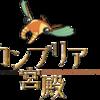 11月10日のカンブリア宮殿は、ANA篠辺社長が登場 「ついにJAL超え!全日空快進撃の秘密」 気になる内容は?