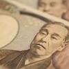 FXを初めて1か月半、ぼくはテレビを見ながら1万円以上稼げるようになった