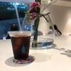 ブルーボトルコーヒー六本木店初訪問。「アタラシイ時間」キャンペーンでアイスコーヒーをいただく