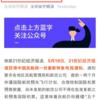 【上海】学校再開が正式決定!それでも加速する不安感と閉塞感【コロナ】