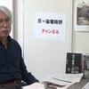 憲法学者・木村草太の正体ー新装版「Youtube」、山崎行太郎の『反=論壇時評チャンネル 』」第三弾。  「木村草太の正体ー『 あいちトリエンナーレ 』事件のその後。」  木村草太は、愚鈍な憲法原理主義者であり、哲学も思想もない。憲法学者失格だ。ところで、何故 、日本の憲法学者は、「憲法とは何か」「何故、憲法は存在するのか」「憲法は、誰が、どのような目的で、作ったのか」・・・などと言うような、憲法の「根拠」を、つまり憲法の「哲学」を問わないのか。何故、「憲法の番犬」(笑)でしかないのか・・・。