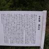 今週もまた周防大島へ〜穴場スポット掛け岩の素晴らしき眺望
