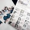 『ヤマノススメ』舞台探訪スタンプラリーに参加してきました。