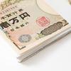お金の勉強。