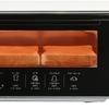安いけど、焦げやすい、壊れやすいとレビュー不評 山善 オーブントースター YTN-C101