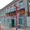仁川の旅[201704_02] - 仁川旧市街の近代建築めぐり、博物館&実食のチャジャン麺三昧