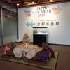 親子3人で京都水族館。