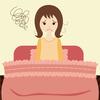 眠れない原因に合わせた<睡眠サプリの選び方>