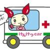はじめて献血車で献血してきた話。