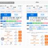 バス比較なび for iOSでリリースノートに載らなかったカイゼン集 vol.1