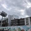 2020年初競馬 in 川崎競馬場