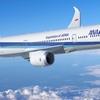 【激レア体験】飛行機事故!!ベルリン行こうとしてロシアに緊急着陸した話