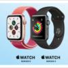 Amazonや家電量販店で対象のApple Watch Series5が5,500円OFFとなる期間限定セール