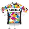 ぐるっと走ろう!じてんしゃ王国埼玉の企画に楽しいサイクリングブログを応募しよう!#ぐるさい