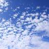 青い空と白い雲~その1