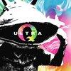 """『総天然色ウルトラQ』BD発売記念オールナイトイベント""""たいせつなことはすべて怪獣がおしえてくれた観覧レポート"""