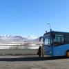 アイスランドの旅 七日目と八日目