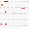 カレンダーアプリのLifebearがとても良い。