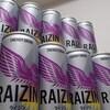 【レシポ】RAIZIN Purple Wing購入で4,860マイル獲得。まだ駆け込み出来るかも。