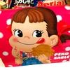 秋のわくわくプレゼントヤマザキのお菓子セットやある商品券も届きました!