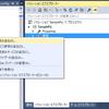 【C#】外部ファイル(App.config)の読み書き