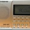ラジオ紹介 ZHIWHIS ZWS-607