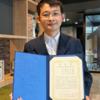 お知らせ:生活経済学会 第36回研究大会会長賞の賞状が届きました