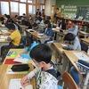 5年生:教育実習の先生の授業